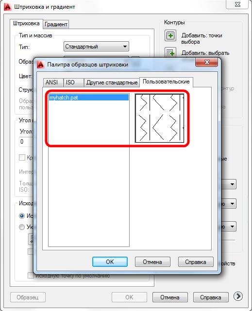 Создание нового типа линии Autodesk Autocad Проект 4